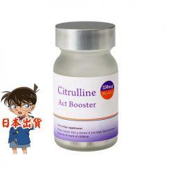 CITRULLINE ACT500X