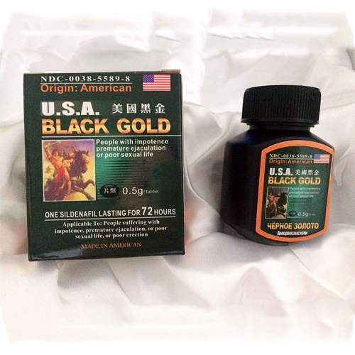 black gold 1美國黑金