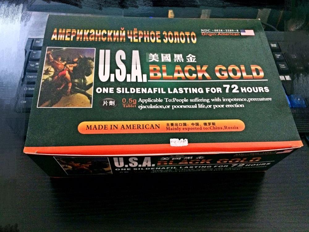 black gold-美國黑金xiangqing2