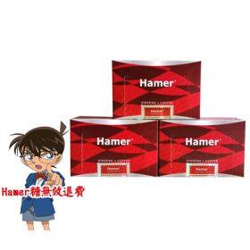 hamer1