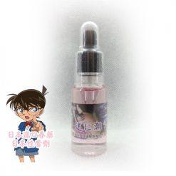 日本迷潮水性奮劑