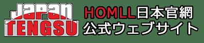 homll日本藤素官網入口,正品日本藤素屈臣氏效果,真假辨別及日本熱銷壯陽藥