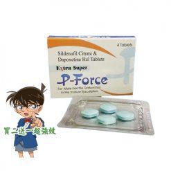 p-force必利吉