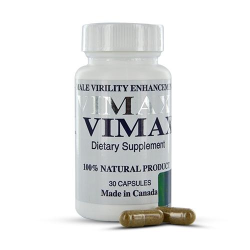 vimax增大丸1