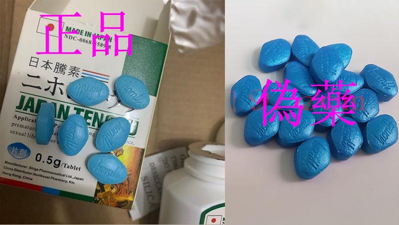 日本藤素顏色2