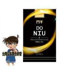DO NIU 鬥牛速效錠 (1)
